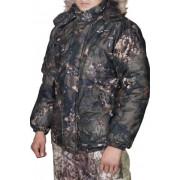 Куртка зимняя арт.Пилот