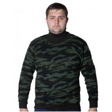 Свитер мужской арт.Arvey-3